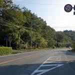 国道326号線から宇目小国大規模林道に入る地点の画像
