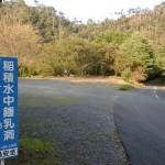 鷹巣岳・小表山登山口駐車場前の画像