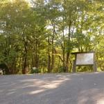 女郎の墓前の駐車場の画像