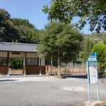 JR重岡駅と重岡駅バス停(大野竹田バス)の画像