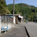 尺間登山口バス停(大分バス)の画像