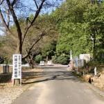 尺間神社第二駐車場(尺間神社400段まわり登山口)の画像