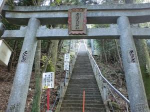 尺間神社の400段まわり参道の画像
