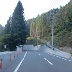 熊野神社参道入口(熊群山登山口)(由布市コミュニティバス阿蘇野コースフリー乗降区間)の画像