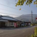 中村バス停(由布市コミュニティバス阿蘇野コース)の画像