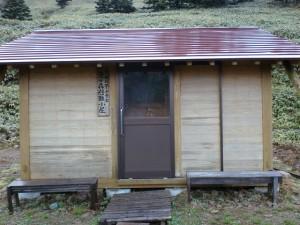 愛媛大学山岳会堂ヶ森避難小屋の画像