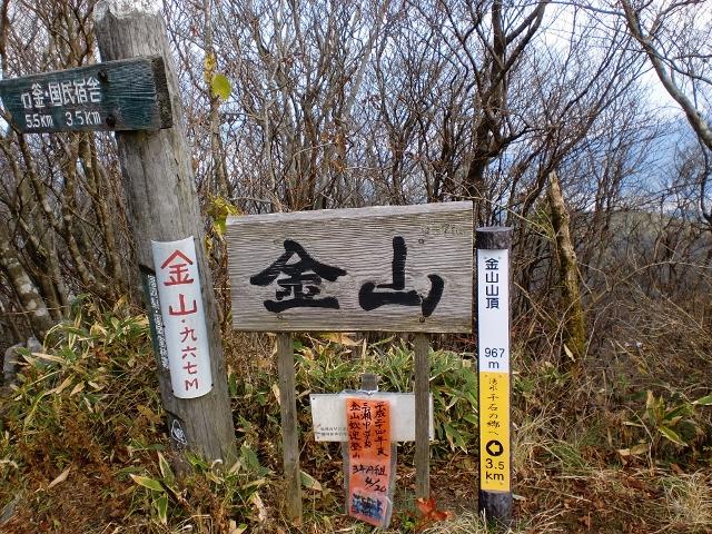 金山の登山口 山中キャンプ場へのアクセス(三瀬宿から歩く)