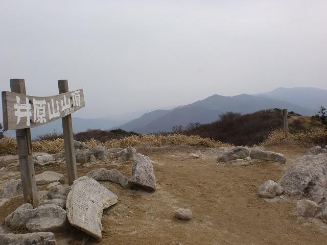 井原山の登山口 渓流の里(古場岳登山口)にアクセスする方法