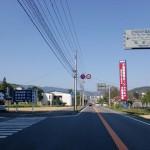 国道210号線から庄内町総合運動公園に入るT字路の画像