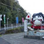 国道210号線から庄内町総合運動公園に入るT字路にある神楽の人形の画像
