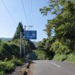 直入庄内区域農道の庄内側入口の画像