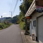 山中バス停(大分バス)の画像