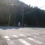 県道26号線から平成森林の森キャンプ場への分岐地点の画像