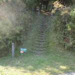 鎧ヶ岳・烏帽子岳・雨乞岳登山口(四辻峠)の画像