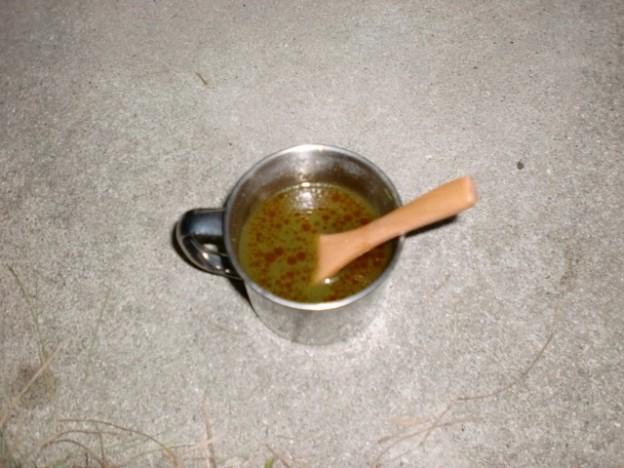 残飯青汁(完成品)の画像