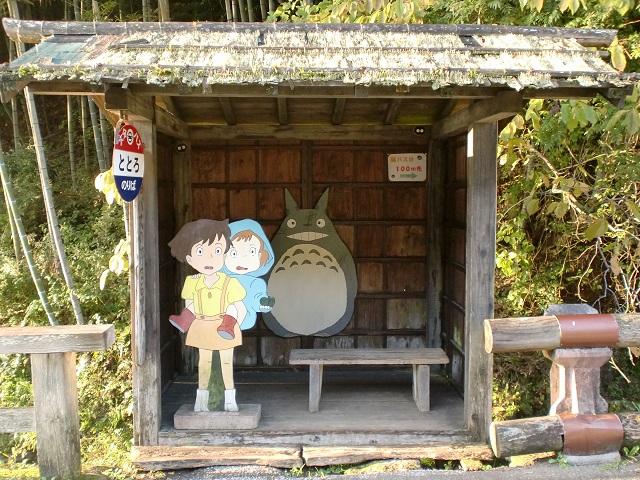 【ブログ】ととろバス停に行ってみた。