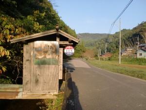 ととろバス停(大分バス・横から撮影)の画像