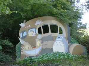 ととろバス停(大分バス)近くの猫バスの画像