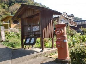 ととろバス停(大分バス)近くのレストランの入口にあるポストの画像