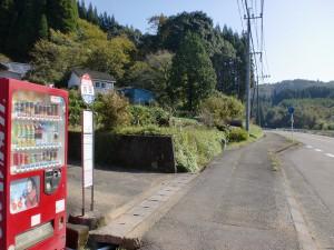 内田バス停|大分バス(大野竹田バス)の画像