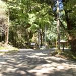 彦の杜山村広場の画像