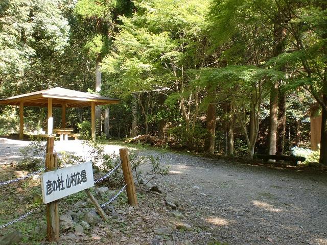 彦岳の登山口 彦の杜山村広場に狩生駅からアクセスする方法