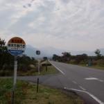 飯田高原バス停(九州横断バス)の画像