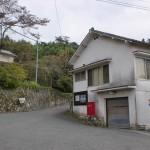 月出山公民館前バス停(日田市福祉バス「月出山線」)の画像