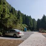 高崎山登山口の駐車場の画像