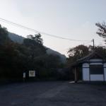 長安寺(屋山登山口)の駐車場の画像