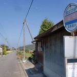 山口バス停(国東観光バス)の画像