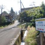 大河内バス停(国東市コミュニティバス)の画像