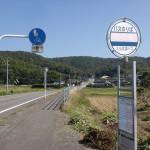 櫛の海バス停(大交北部バス)の画像