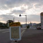 スパランド真玉停留所(豊後高田市乗合タクシー「真玉地域・黒土線」)の画像