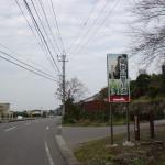 猪群山(ストーンサークル)を示す看板のある県道654号線沿いのT字路の画像