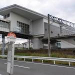 吉野ヶ里公園駅北口バス停の画像