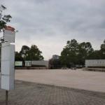 吉野ヶ里歴史公園前バス停の画像