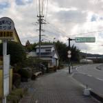 三瀬車庫前バス停(昭和バス)の画像