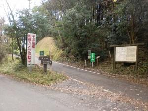 坂本峠の九州自然歩道入口の画像