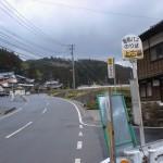 上古場バス停(昭和バス)の画像