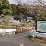 淀姫神社の城山(古湯城跡)登山道入口の画像