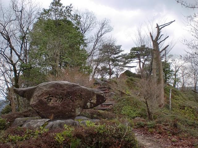 城山(古湯城跡)の登山口 古湯温泉にアクセスする方法