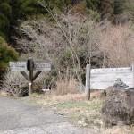 岸川登山口(天山登山口)の画像