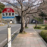 弘学館前バス停(佐賀市営バス)の画像