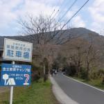 弘学館高校前の坂の画像