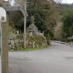桑原(七山)バス停(昭和バス)の画像