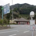 観音の滝バス停(昭和バス)の画像