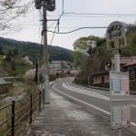 滝川バス停(昭和バス・細川七山線)の画像