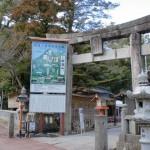 飯盛神社鳥居前