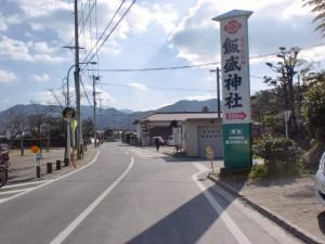 飯盛神社入口の画像